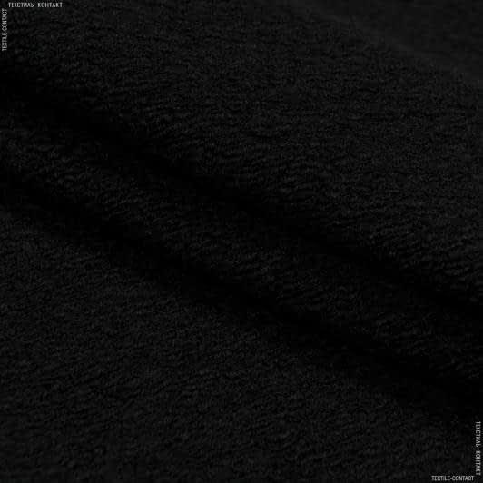 Ткани для верхней одежды - Трикотаж букле черный