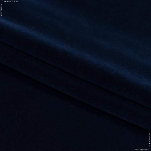 Тканини для меблів - Велюр гласгов/glasgow / кобальт сток