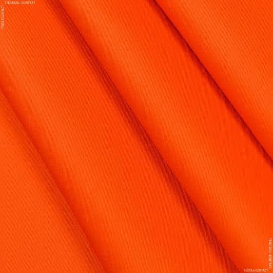Ткани для рюкзаков - Саржа К1-701 оранжевый