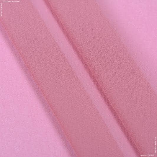 Тканини для хусток та бандан - Шифон мульті темно-фрезовий