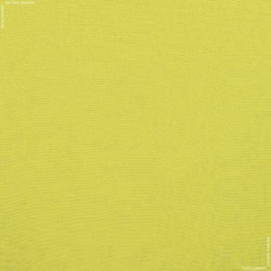 Ткани для детской одежды - Ситец желтый