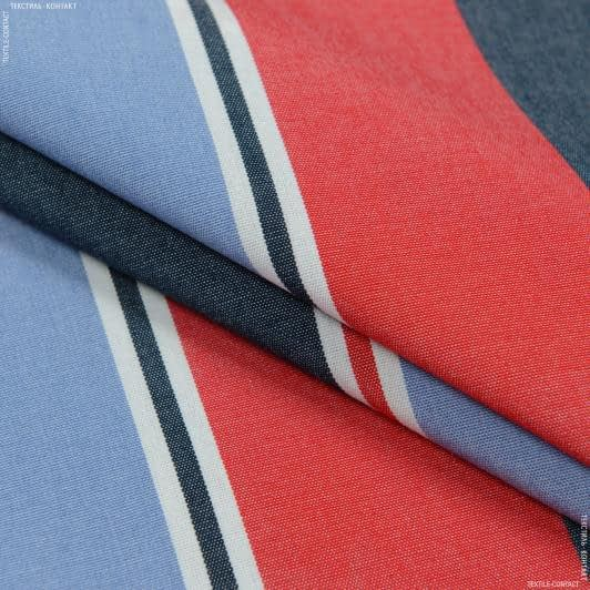 Ткани портьерные ткани - Дралон полоса  / красный, синий, голубой  FRBS1