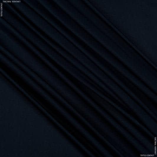 Тканини для суконь - Трикотаж жасмін темно-синій