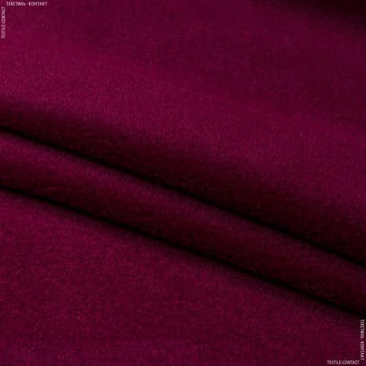 Ткани для спортивной одежды - Флис бордовый