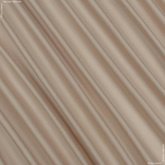 Тканини для штанів - Костюмний сатин віскозний світло-бежевий