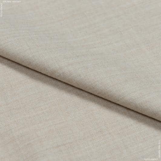 Тканини для штанів - Костюмна marzotto меланж світло-бежевий
