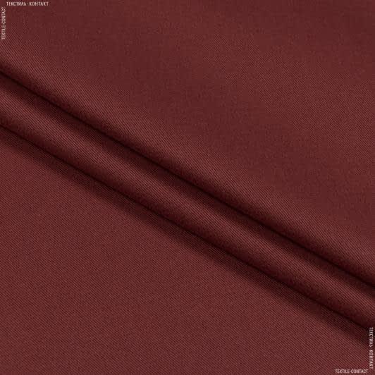 Ткани для банкетных и фуршетных юбок - Декоративный сатин  гандия/gandia бордо