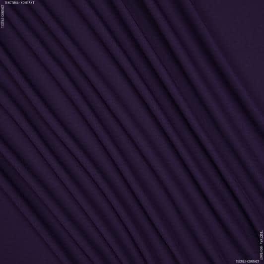 Ткани для брюк - Габардин чернильный