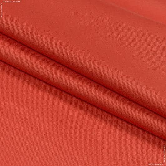 Тканини для банкетних і фуршетніх спідниць - Декоративний сатин гандія/gandia моркв'яний