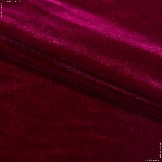 Ткани для костюмов - Бархат стрейч бордовый