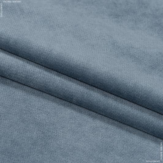 Ткани для мебели - Велюр будапешт/budapest  серо-голубой
