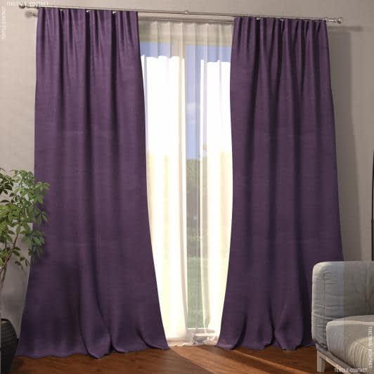 Ткани готовые изделия - Декоративная штора блекаут меланж/фиолетовий 150/270 см