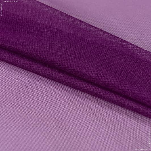 Тканини для суконь - Сітка блиск фіолетовий