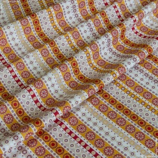 Ткани для детской одежды - Экокоттон ли орнамент полоски оранж