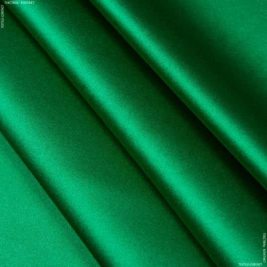 Ткани для белья - Атлас шелк стрейч  светло-зеленый