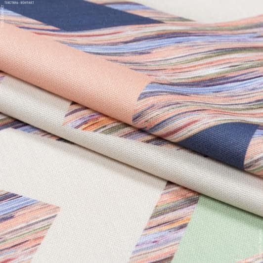 Тканини портьєрні тканини - Декоративна тканина росас зигзаг/rosas персик,бузок,св беж,оливка