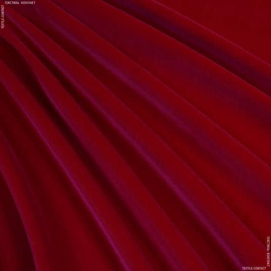 Ткани портьерные ткани - Велюр  классик наварра  красный