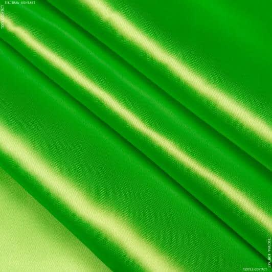 Ткани для костюмов - Атлас плотный ярко-салатовый