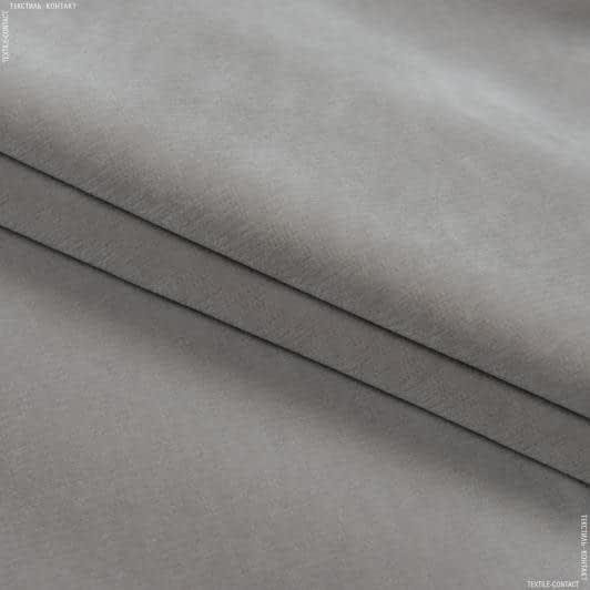 Ткани для мебели - Велюр  восгес/vosges  беж-розовый сток