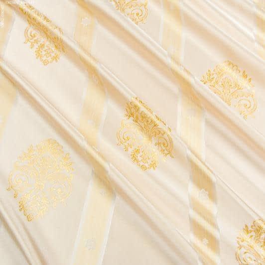 Ткани портьерные ткани - Ткань портьерная арель