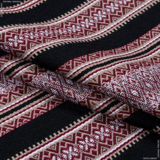 Ткани для юбок - Ткань скатертная  тдк-29 №16 вид 3