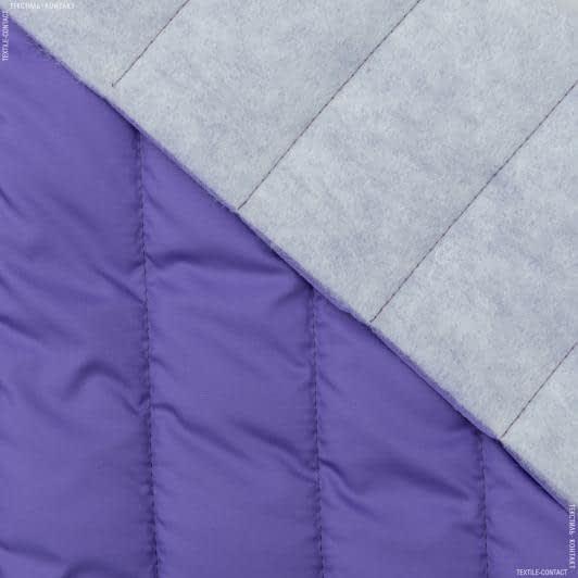Ткани для верхней одежды - Плащевая фортуна стеганая сиреневый