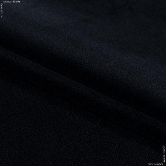 Ткани horeca - Велюр с огнеупорной пропиткой роял  /royal /черный сток