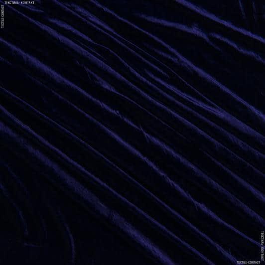 Ткани для верхней одежды - Бархат  шелк  темно-чернильный