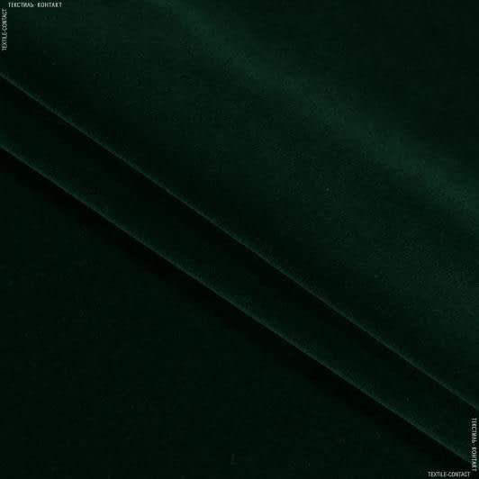 Ткани для мебели - Велюр   белфаст/belfast  мох