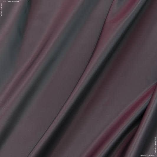 Ткани подкладочная ткань - Подкладочный атлас  хамелеон вишневый