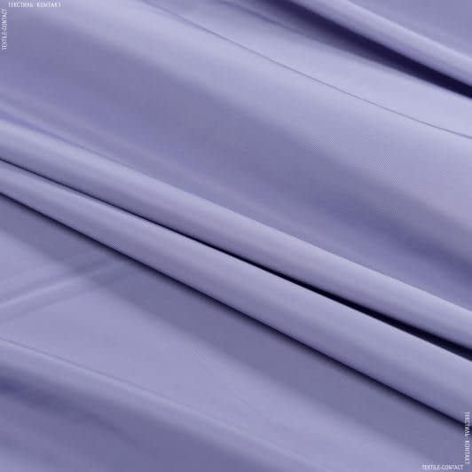Ткани для верхней одежды - Плащевая глация сиреневый