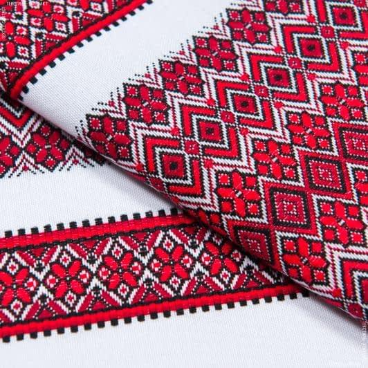 Ткани для юбок - Ткань скатертная  тдк-134 №2  вид 1