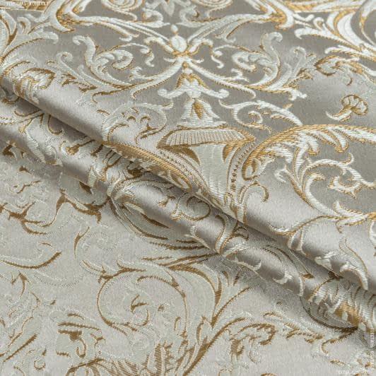 Тканини портьєрні тканини - Портьєрна тканина нелі вензель амфора пісок