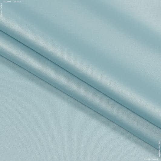 Ткани портьерные ткани - Декоративный  атлас дека/ deca голубой мел