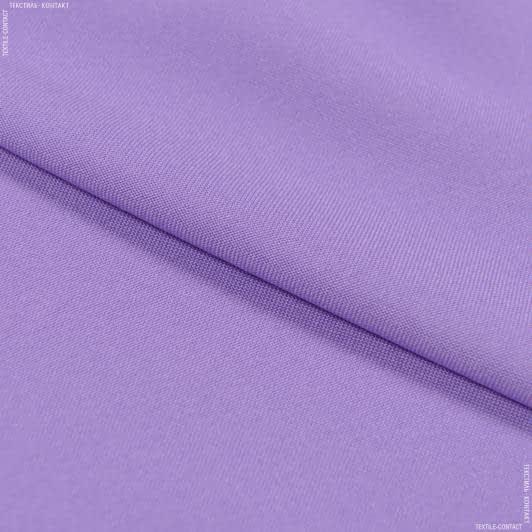 Ткани для спецодежды - Габардин сиреневый