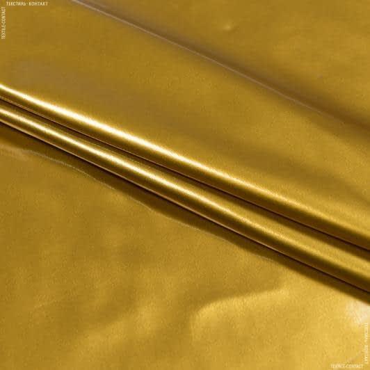 Тканини для верхнього одягу - Штучна шкіра глянець золото