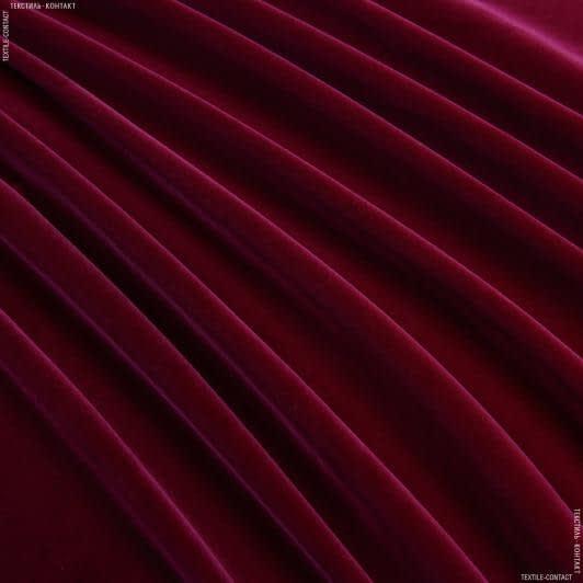 Ткани портьерные ткани - Велюр  классик наварра  бургунди