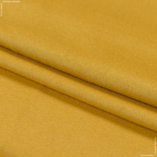 Тканини для верхнього одягу - Пальтовий кашемір жовтий