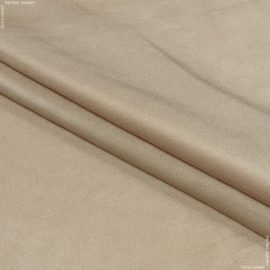 Тканини для костюмів - Платтяний атлас платон бежевий