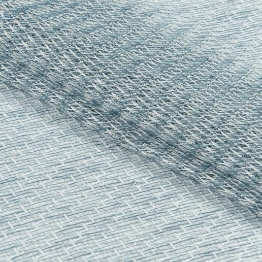 Ткани для рукоделия - Тюль сетка с утяжелителем  ГЛАФИРА серо-голубой