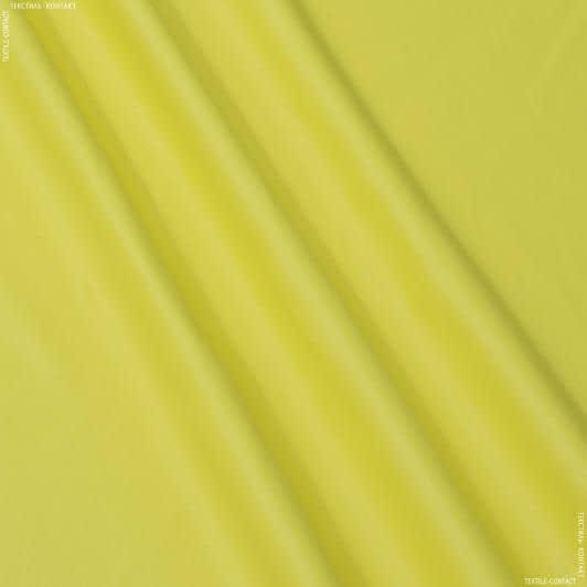 Тканини для верхнього одягу - Шкіра штучна жовтий
