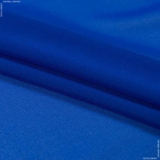Тканини для хусток та бандан - Шифон мульті електрик