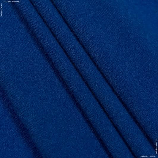 Ткани для кукол - Велюр темно-синий