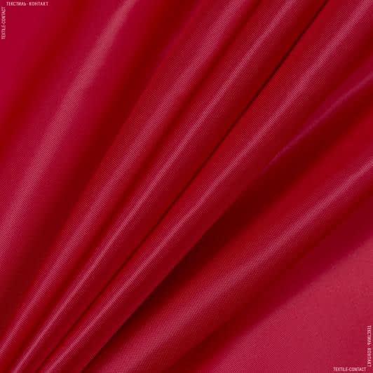 Тканини підкладкова тканина - Підкладковий атлас червоний