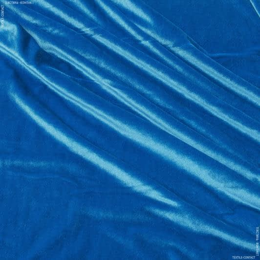 Тканини для костюмів - Оксамит стрейч блакитний