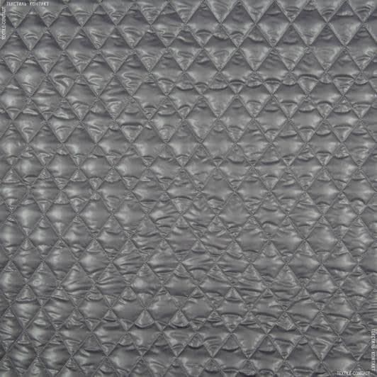 Тканини для спортивного одягу - Плащова  руби лаке стьобана з синтепоном темно-сірий