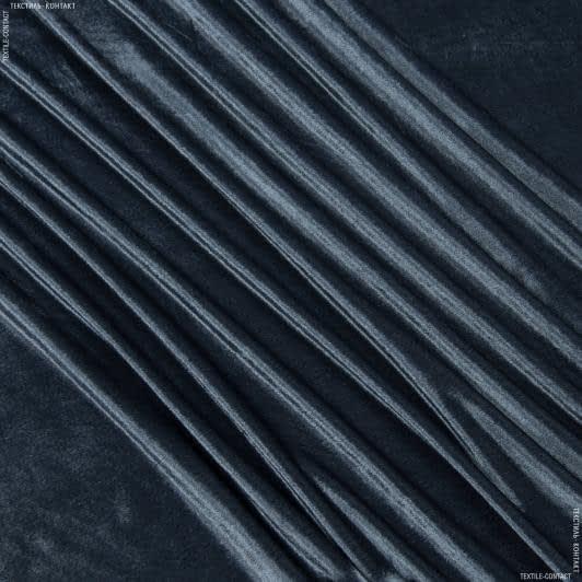 Тканини для суконь - Велюр стрейч  светло-серый