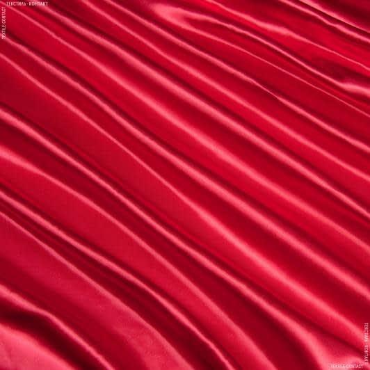 Тканини для костюмів - Атлас щільний червоний