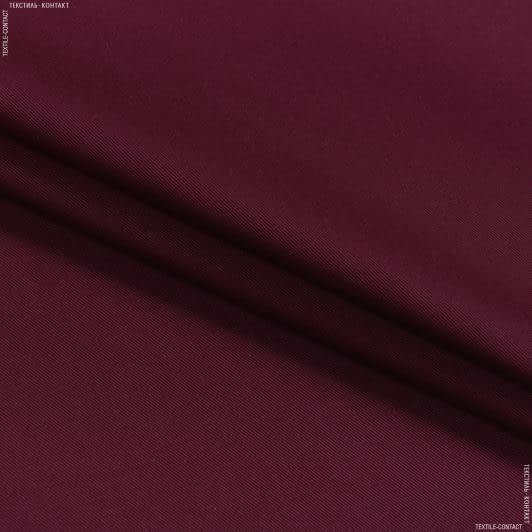 Ткани для рюкзаков - Саржа 5014-ТК бордо
