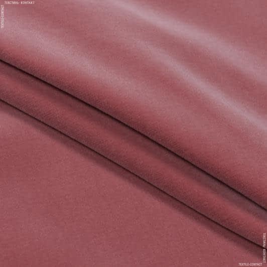 Ткани для мебели - Велюр  гласгов/glasgow /т.розовый сток